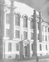 Псков. Комсомольский пер., здание Зоотехникума