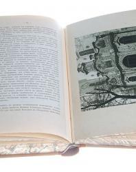 Культурные сокровища России. В 15 выпусках. Полный комплект из 6 книг. 1912-1917