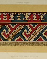 IV. Шитье мордовской рубахи. Русское искусство. Виолле-ле-Дюк Э.Э. 1879