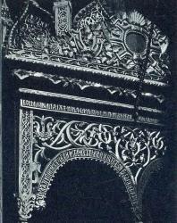 12. Надпрестольная сень из храма Николы Надеина. Дерево