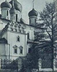 15. Ярославль. Храм Ильи Пророка (1647—1650 гг.): северный придел