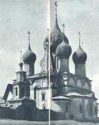 21. Ярославль. Храм Иоанна Златоуста (1649—1654 гг.): Вид с юго-востока
