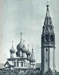 23. Ярославль. Храм Иоанна Златоуста (1649—1654 гг.): западный фасад с колокольней
