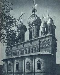 29. Храм Иоанна Предтечи в Толчкове (1671—1687 гг.): восточный фасад