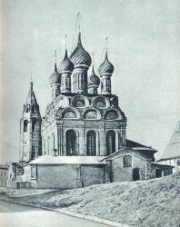 33. Ярославль. Храм Богоявления (1684 г.). Общий вид