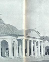38. Ярославль. Гостиный двор (1814—1818 гг.)