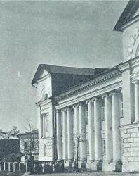41. Ярославль. Здание б. Консистории (XIX в.)
