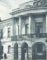42. Ярославль. Дом Горяйнова (XIX в.)