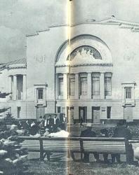 45. Ярославль. Театр им. Ф.Г. Волкова (1911 г.)