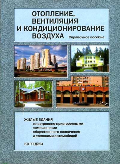 http://books.totalarch.com/node/1295