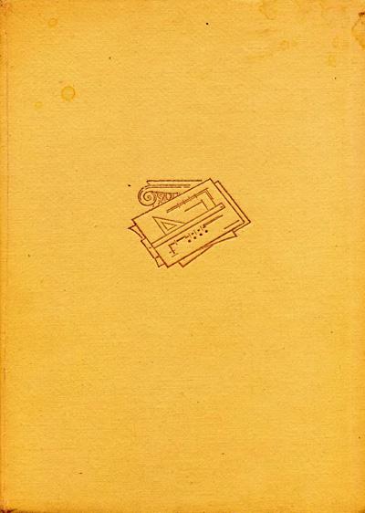 Вопросы архитектуры. Лебедев А.И. (ред.). 1935