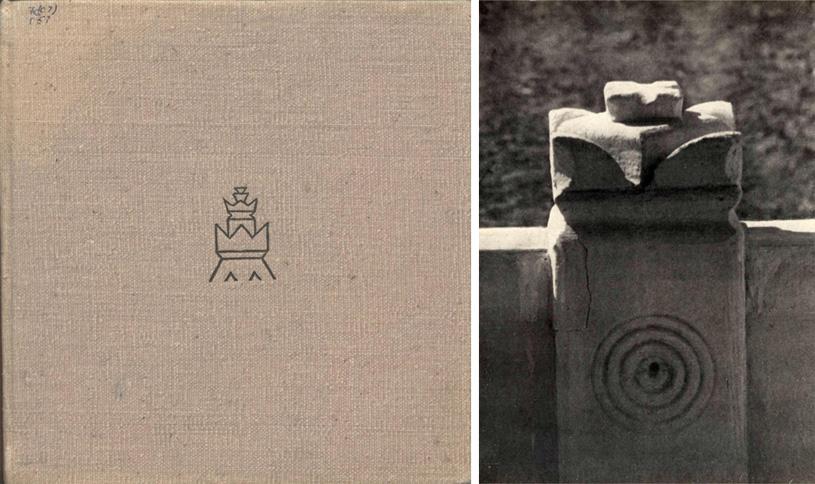 Каменный цветок Молдавии. Гоберман Д.Н. 1970