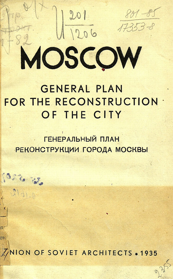 Генеральный план реконструкции города Москвы. General plan for the reconstruction of the city Moscow. 1935