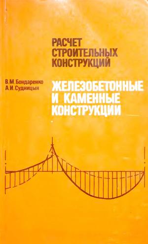 лениногорский завод жби