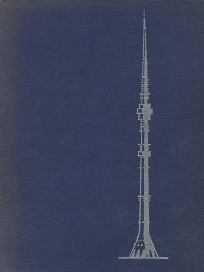 Останкинская телевизионная башня. Никитин Н.В. (ред.). 1971