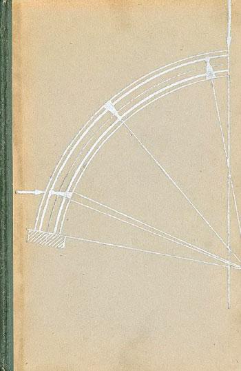 Расчет железобетонных осесимметричных конструкций (оболочек). Овечкин А.М. 1961