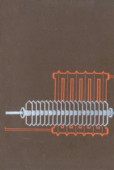 Основы проектирования систем центрального отопления. Белоусов В.В., Михайлов Ф.С. 1962