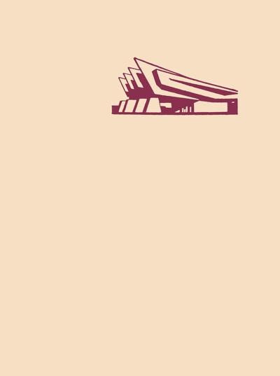Опыт проектирования зданий в странах тропического климата. Воронина В.Л. 1966